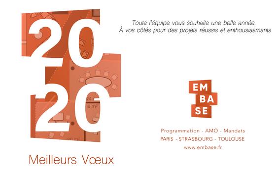 Carte Vœux 2020